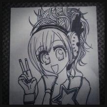 $☆パラダイス・キス☆-t2
