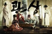 News of Lee-Jung Jae-784708414.jpeg
