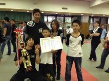 島根県出雲市キックボクシングクラブのブログ