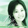 $JP Official Blog 「轍(わだち)」-今泉りえ「Petit A   Petit」