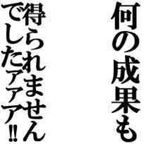 $sorakumuriのブログ