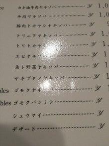$美味いもの日記