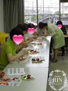 $Atelier RIN Hitomi's Blog-市民交流センター【6.26】