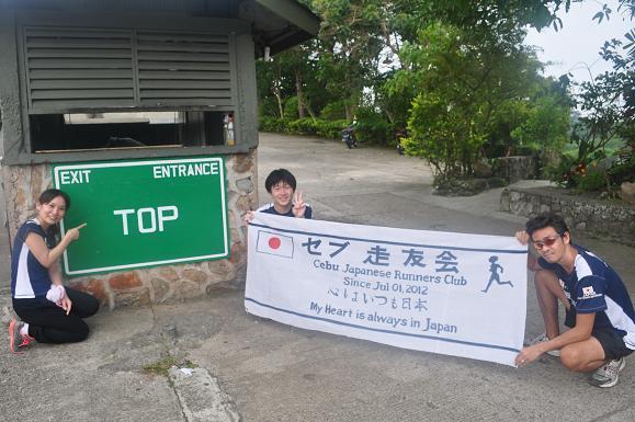 $セブ走友会 Cebu Japanese Runners Club