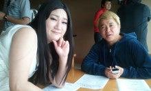 イー☆ちゃん(マリア)オフィシャルブログ 「大好き日本」 Powered by Ameba-2013-06-20 12.21.43.jpg2013-06-20 12.21.43.jpg