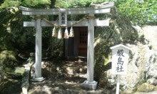 イー☆ちゃん(マリア)オフィシャルブログ 「大好き日本」 Powered by Ameba-2013-06-15 11.04.31.jpg2013-06-15 11.04.31.jpg