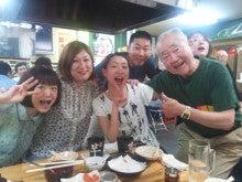 イー☆ちゃん(マリア)オフィシャルブログ 「大好き日本」 Powered by Ameba-KIMG0777.JPG
