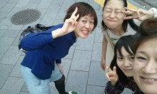 イー☆ちゃん(マリア)オフィシャルブログ 「大好き日本」 Powered by Ameba-2013-06-25 04.43.34.jpg2013-06-25 04.43.34.jpg