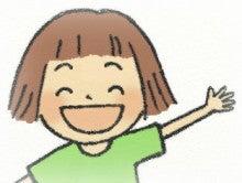 $子育てママの味方☆育児の悩み相談室 ピースオブマインド