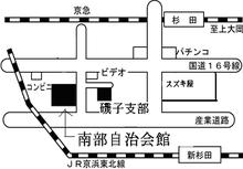 建設横浜磯子支部のブログ