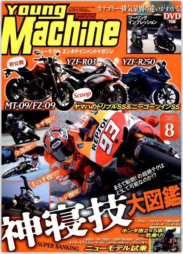 $エクストリームバイク スタント 小川裕之-ヤングマシン