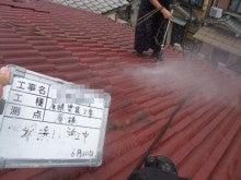 外壁塗装本舗のブログ-N様邸 屋根塗装 洗浄施工中