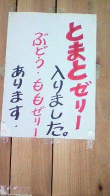 広橋商店のブログ-2013062714060000.jpg