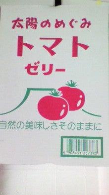 広橋商店のブログ-2013062714090000.jpg