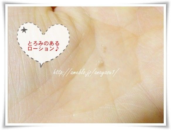 ディセンシアアヤナス大人肌のスキンケアのクチコミと効果-ローション アヤナス くちこみ