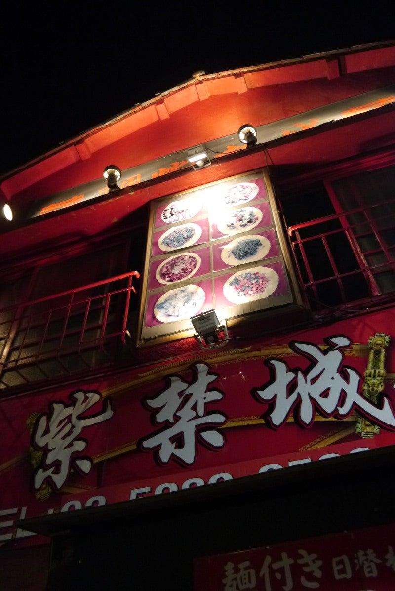 紫禁城(三田)-2