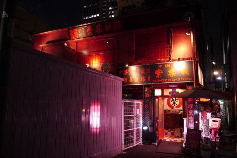 紫禁城(三田)-4