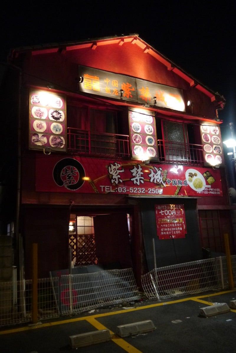 紫禁城(三田)-1