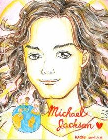 マイケルの似顔絵