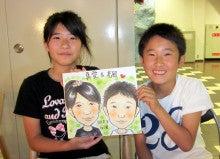 還暦祝いやウェルカムボードに。ほんわか手描き似顔絵-姉弟似顔絵