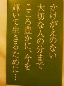 弾き語り アルパ-P2013_0627_212350.JPG