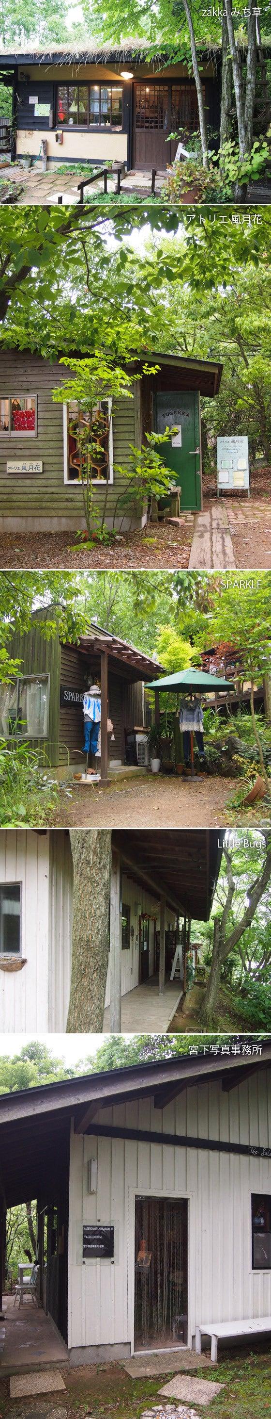 風の森 (長崎県諫早市) By株式会社浜松建設