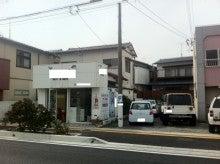筑紫郡那珂川町 とある美容室のblog-改装前の外観。