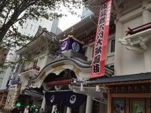 女子の生きざま-歌舞伎座
