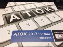 $かけぽん-ATOK2013