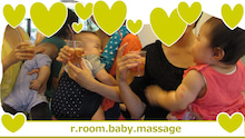 r.room.babymassage    -20130628.......