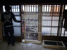 京町家を買って改修する男のblog-網戸
