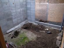 京町家を買って改修する男のblog-庭堀