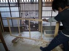 京町家を買って改修する男のblog-網戸カンナ