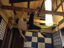 京町家を買って改修する男のblog-登攀