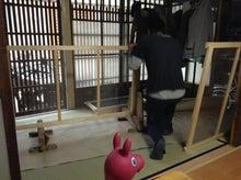 京町家を買って改修する男のblog-網戸調整