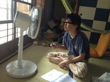 京町家を買って改修する男のblog-町家扇風機