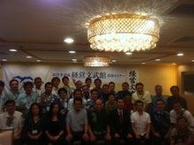 香港・深センで起業した人材ビジネス社長の和僑blog