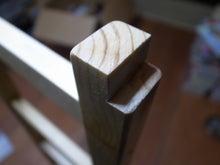 京町家を買って改修する男のblog-本棚