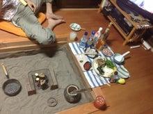 京町家を買って改修する男のblog-くつろぎ