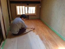 京町家を買って改修する男のblog-木置柿渋