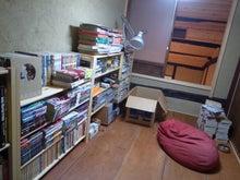 京町家を買って改修する男のblog-本置