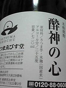 ココロの断捨離で☆美人計画☆-130628_2018~02.JPG