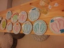 ~親子でアート!~赤ちゃんの足形をお皿にしよう!                        -BABYPLATE-ベビープレート
