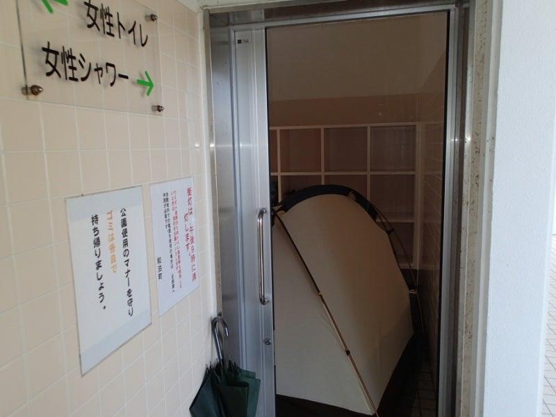 歩き人ふみの徒歩世界旅行 日本・台湾編-女子シャワー室でテント