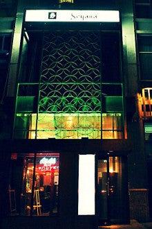 中国大連生活・観光旅行ニュース**-大連 Dining&Bar Seyana 民主広場