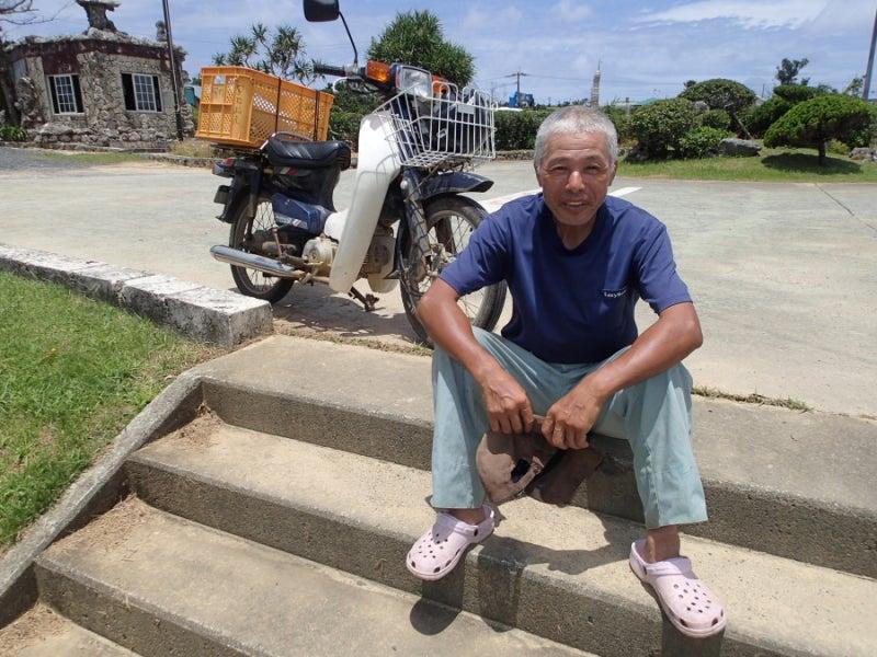 歩き人ふみの徒歩世界旅行 日本・台湾編-ヤギおじさん