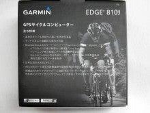 シゲじいのブログ(店長日記~シゲじいの独り言~)-GARMIN Edge810J