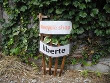 liberte  リベルテ ブランド古着 リサイクルショップ 南柏 柏