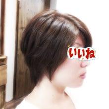$Hair Lounge GIFT     (福島市、美容室)