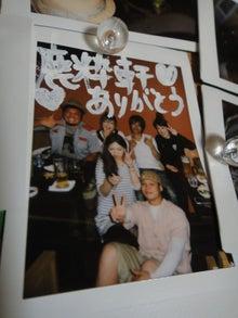 あきちゃんのブログ